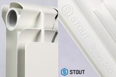 Радиаторы из алюминия от STOUT Bravo